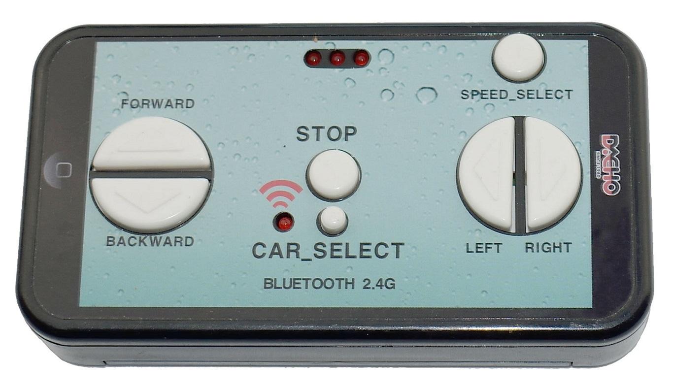 Telecomanda 2,4GHz pentru Mercedes G55