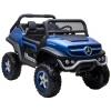 Masinuta electrica 4x4 Premier Mercedes Unimog, 12V, roti cauciuc EVA, scaun piele ecologica, albastru