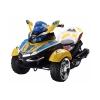 Motocicleta electrica cu 3 roti Premier HC-1038, 12V, 1 motor, MP3, lumini, galben